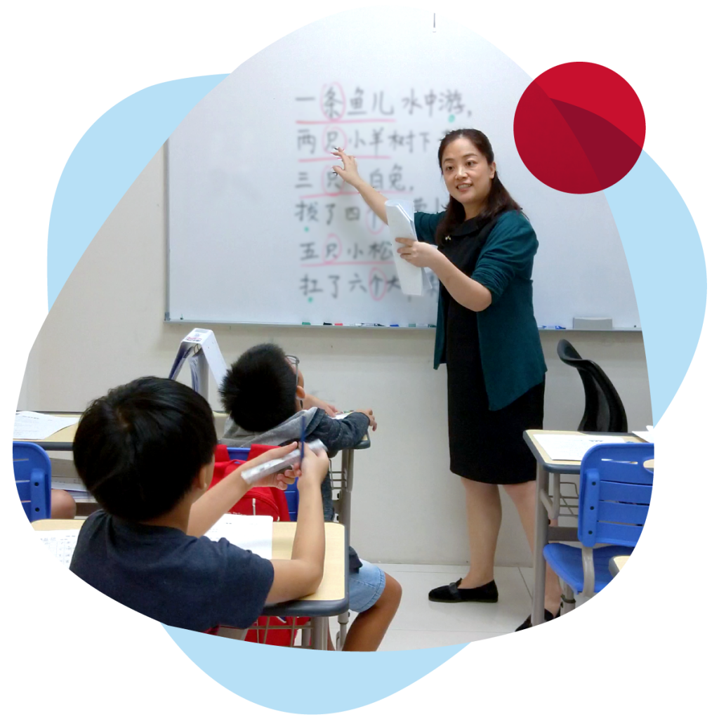 chinese enrichment for primary school