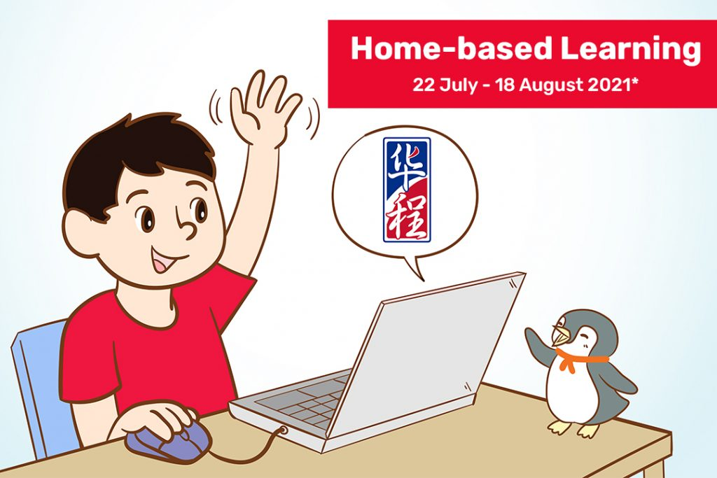 Hua Cheng Education Centre Home Based Learning